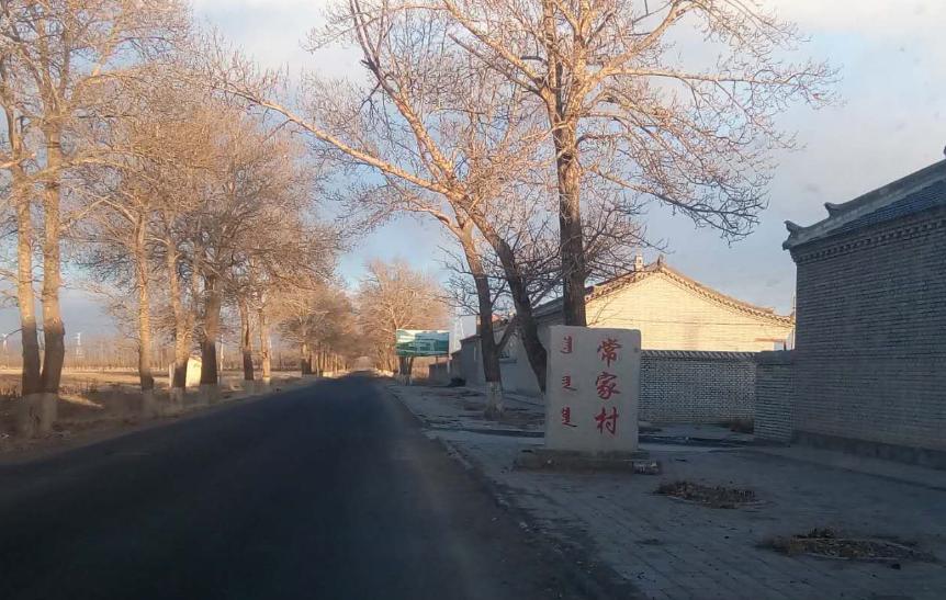乌兰察布市察右前旗乌拉哈乌拉乡庆丰村委会常家村闲置农房