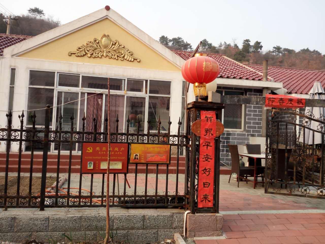北京市密云县不老屯镇史庄子村闲置农房