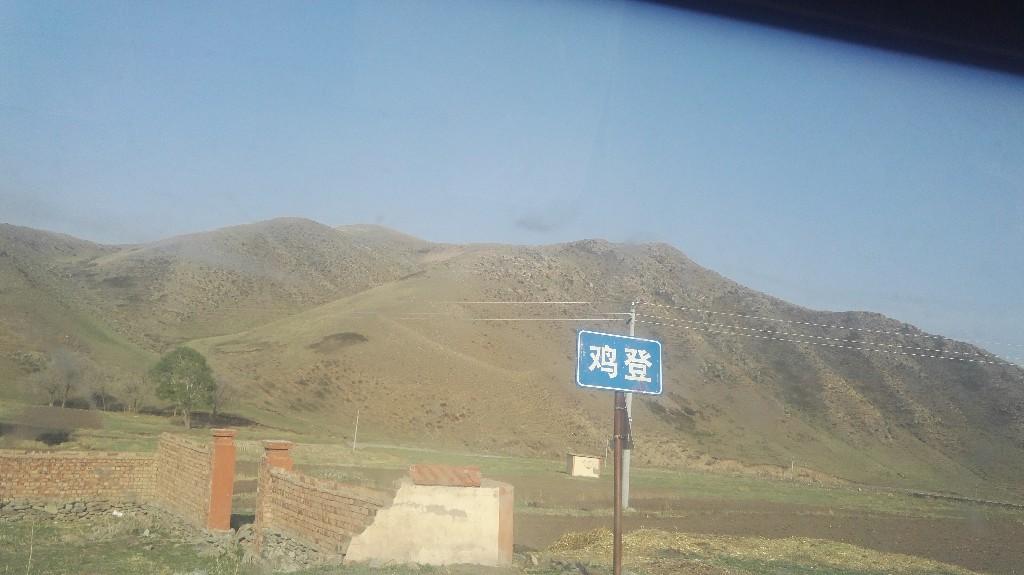 内蒙古乌兰察布市卓资县红召乡官庄村鸡登自然村闲置农房