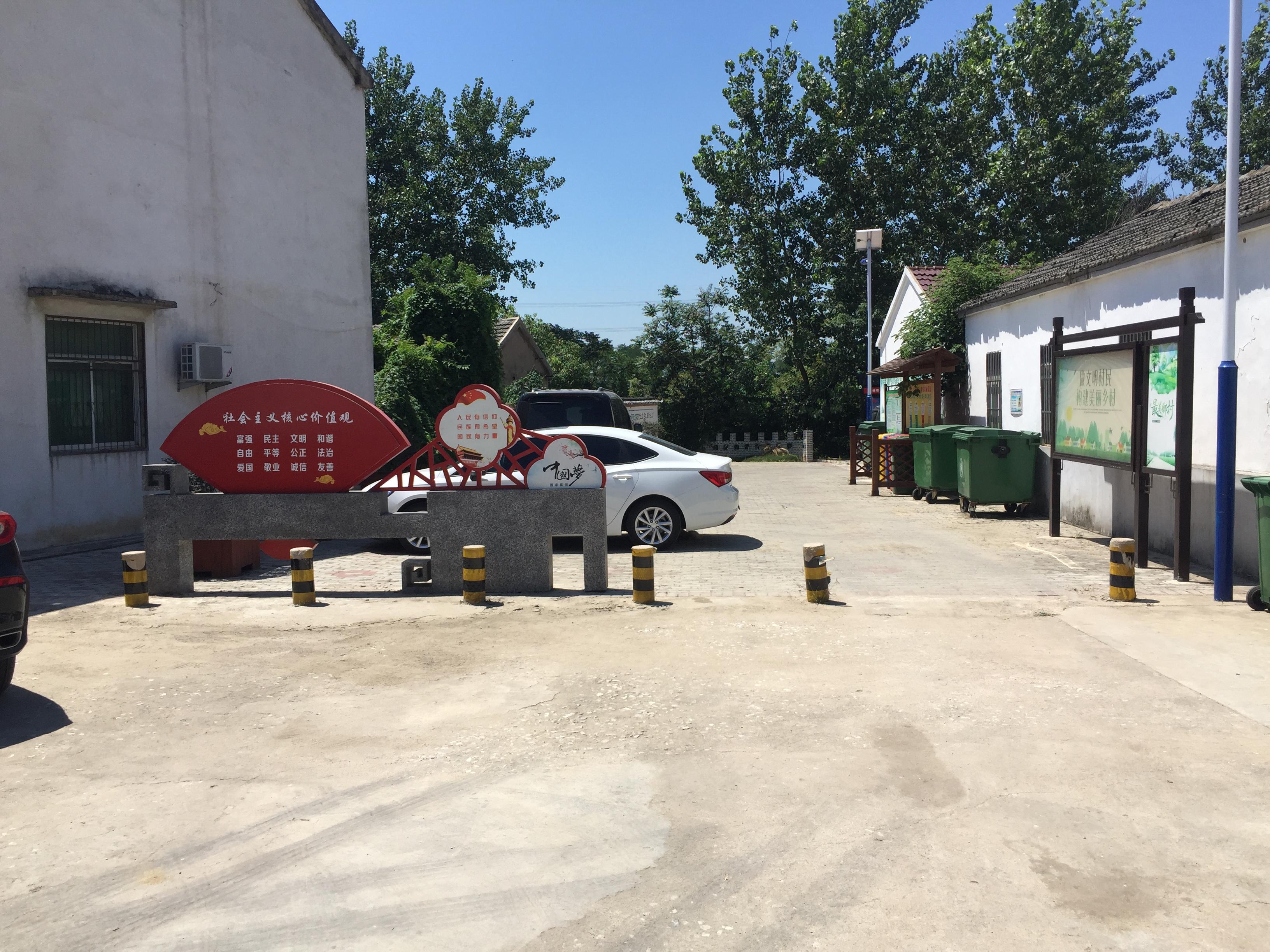巢湖市烔炀镇太和村委会