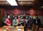 这个冬天不会冷  记国家致富带头人及合作社代表湘西行