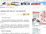 """安徽舒城县五显镇""""旅游+扶贫""""打造乡村振兴新引擎"""