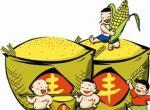 """每年农历秋分设立为""""中国农民丰收节"""""""