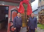 西藏首个边境基层供销合作社在玉麦乡挂牌成立(新华社)
