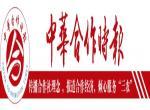 建设全程化、集成化、一站式服务新体系--浙农股份