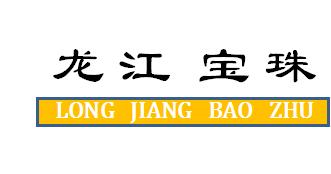 明水县通泉生猪专业合作社