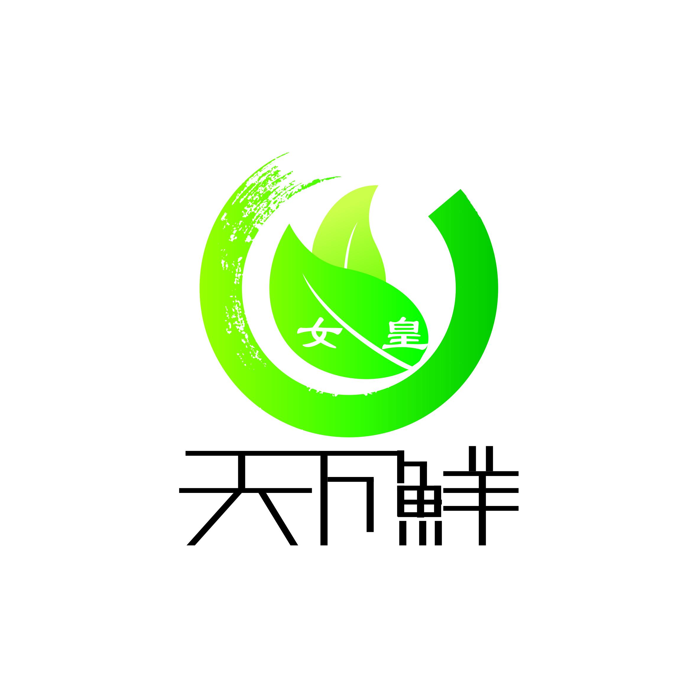 四川省广元市天下鲜蔬菜专业合作社