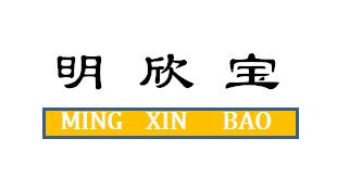天津市宝坻区高明蔬菜种植专业合作社