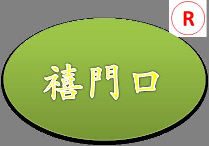 天津市富禾果树种植专业合作社
