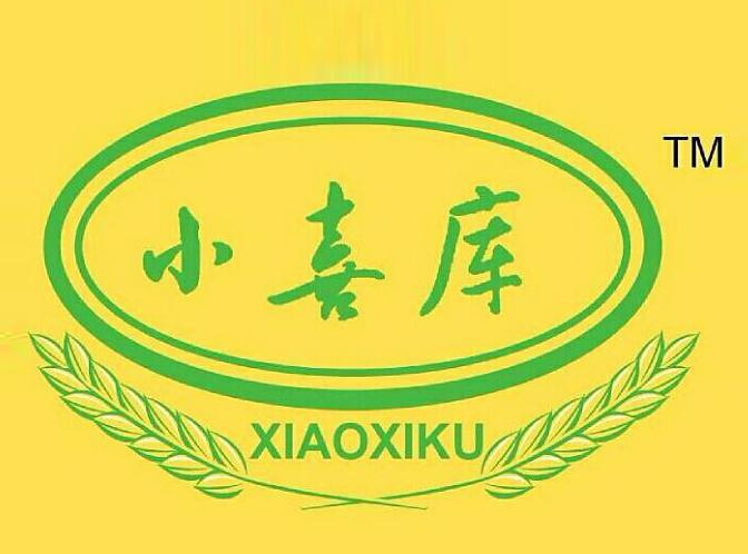 五常市小喜鹤水稻种植农民专业合作社