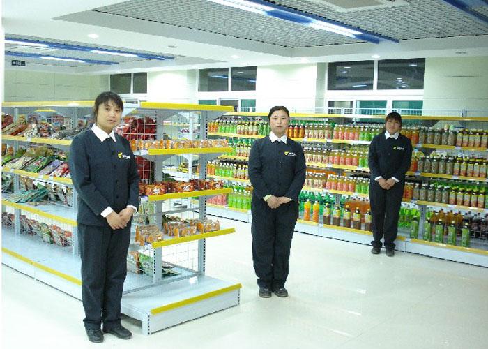 贵州省黔西南州兴客隆超市有限公司