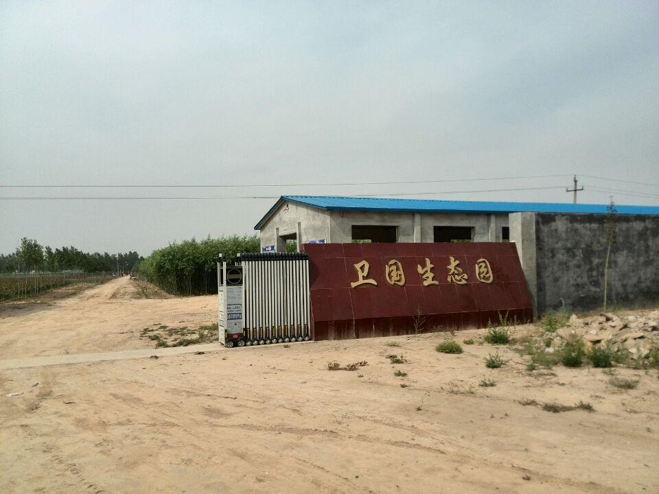 宁津卫国生态园养殖专业合作社