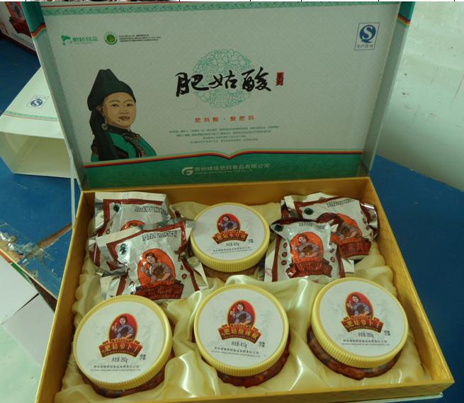 贵州晴隆肥姑食品有限责任公司