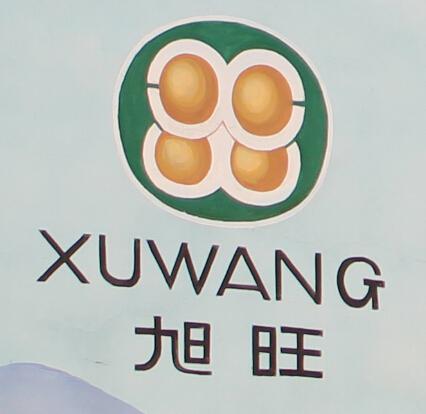 北京东旭旺养殖专业合作社