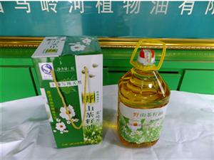 贵州马岭河植物油有限公司