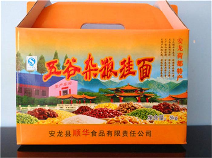 安龙县顺华食品有限责任公司