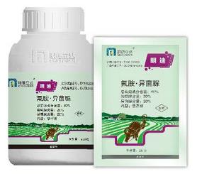 明迪(40%氟啶胺·异菌脲SC)